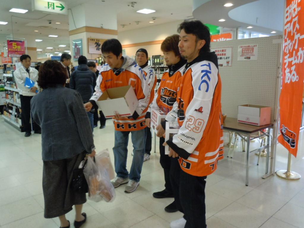 http://www.kanayahotelbakery.co.jp/DSCN1434.jpg