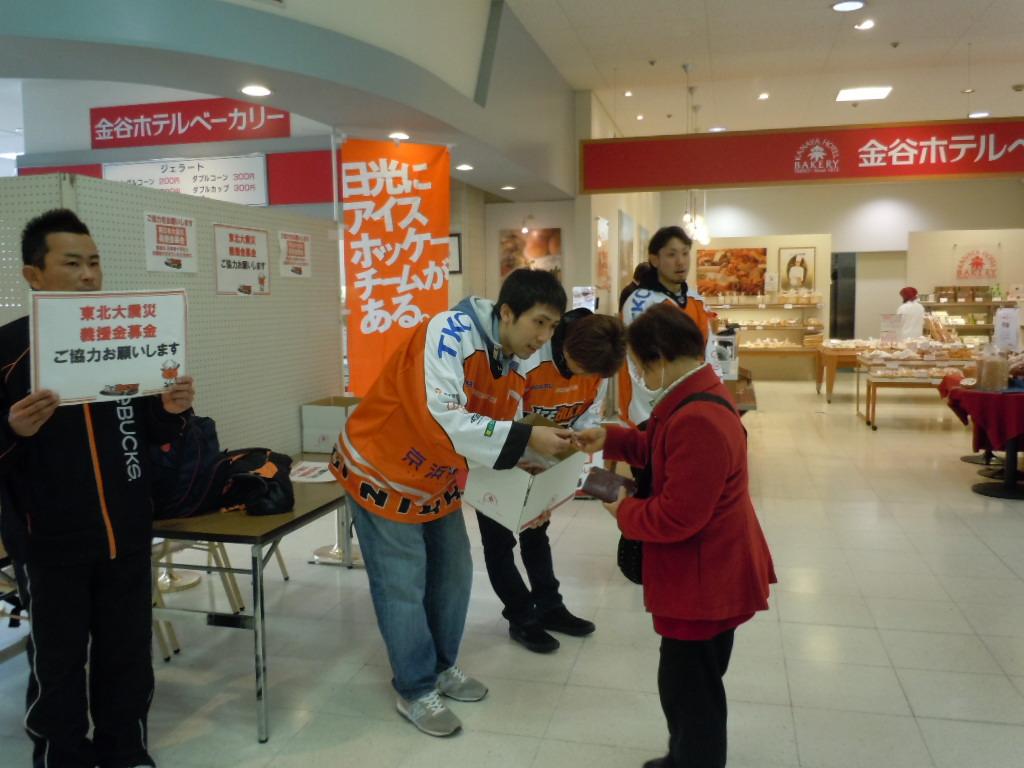 http://www.kanayahotelbakery.co.jp/DSCN1463.jpg
