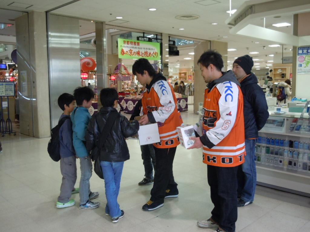 http://www.kanayahotelbakery.co.jp/DSCN1466.jpg