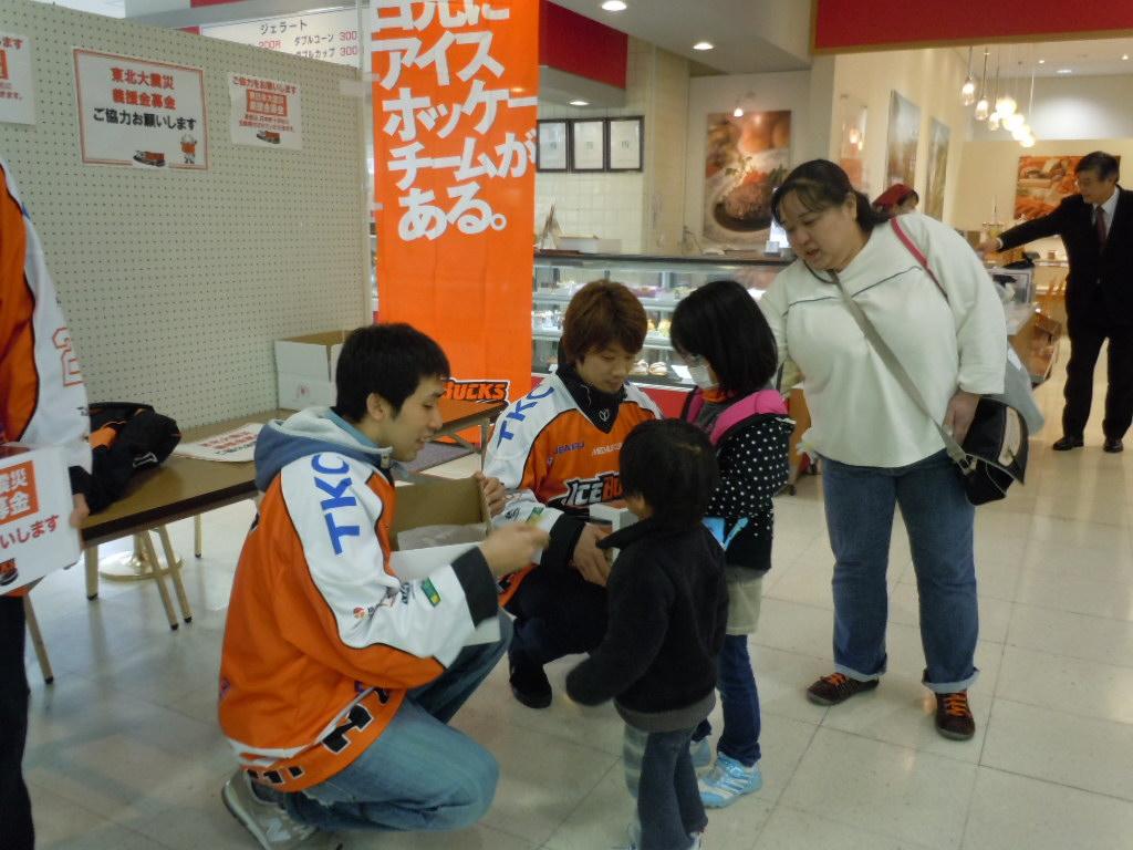 http://www.kanayahotelbakery.co.jp/DSCN1479.jpg