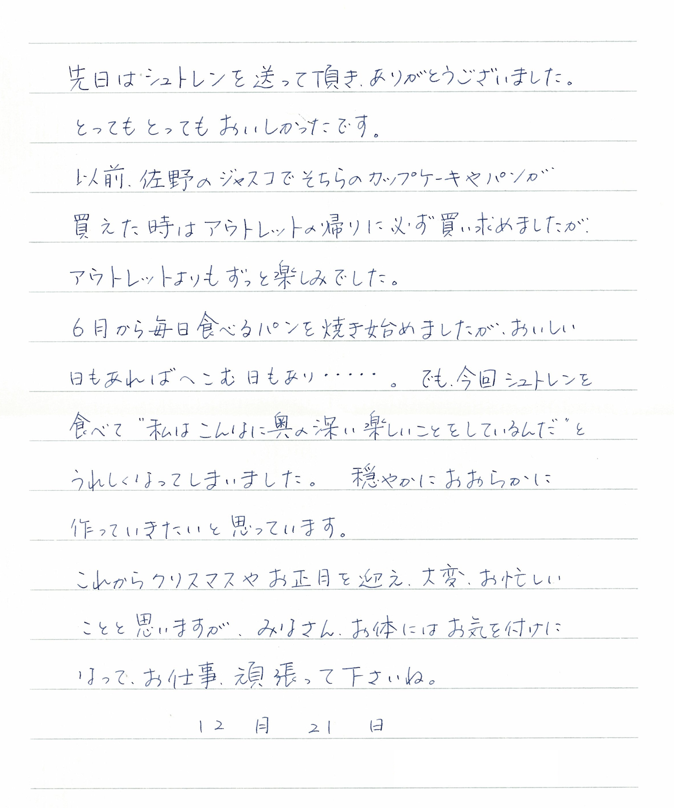 Letter SY.jpg