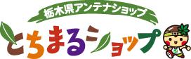 TOTIMARU logo.jpg