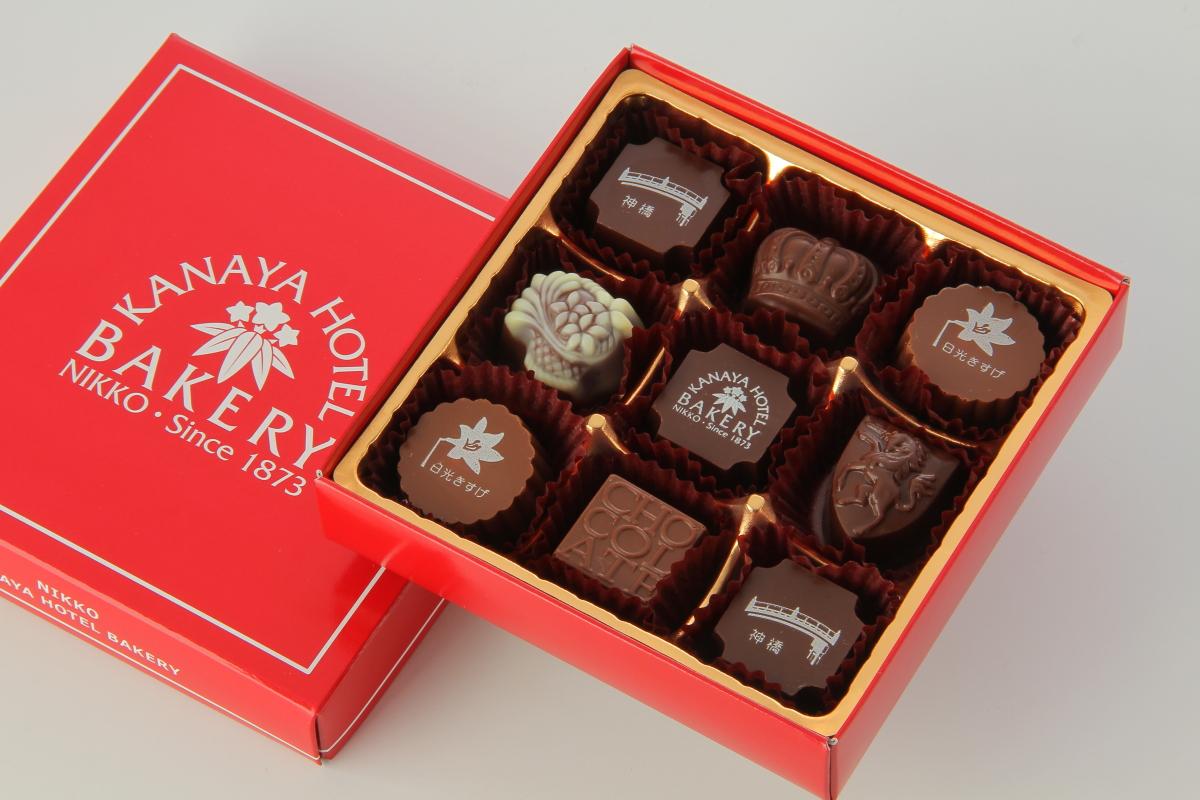 chocolate IMG_9967.JPG